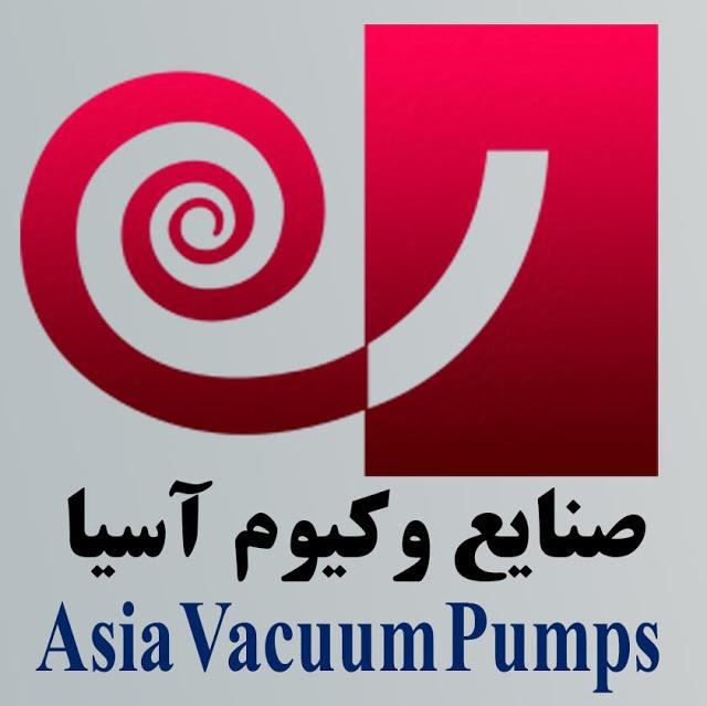 شرکت صنایع وکیومـ آسیا