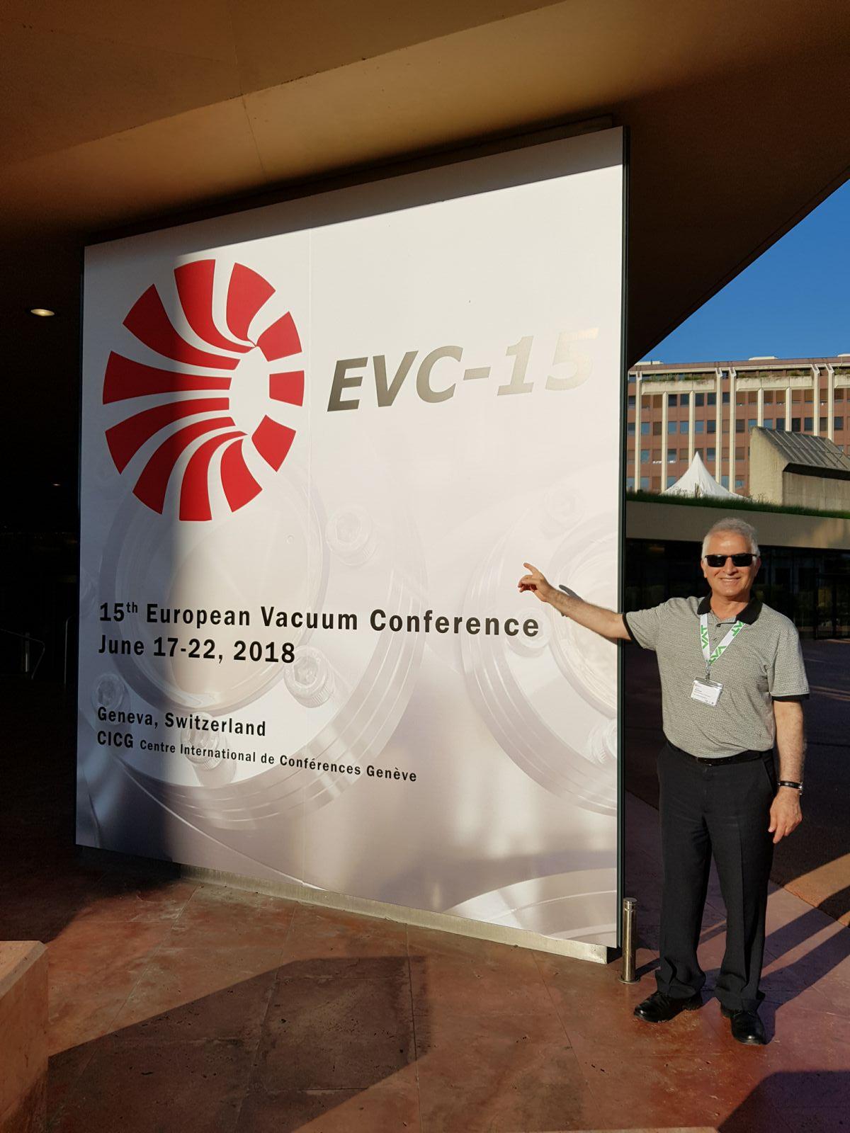 پانزدهمین کنفرانس خلأ اروپا (EVC15) برگزار شد