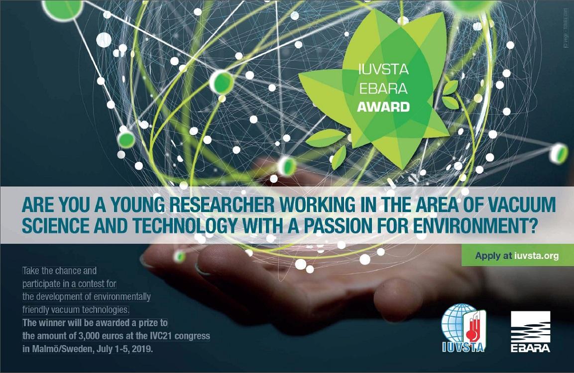 جایزه مشترک 3000 یورویی EBARA  و IUVSTA  برای پژوهشگران جوان