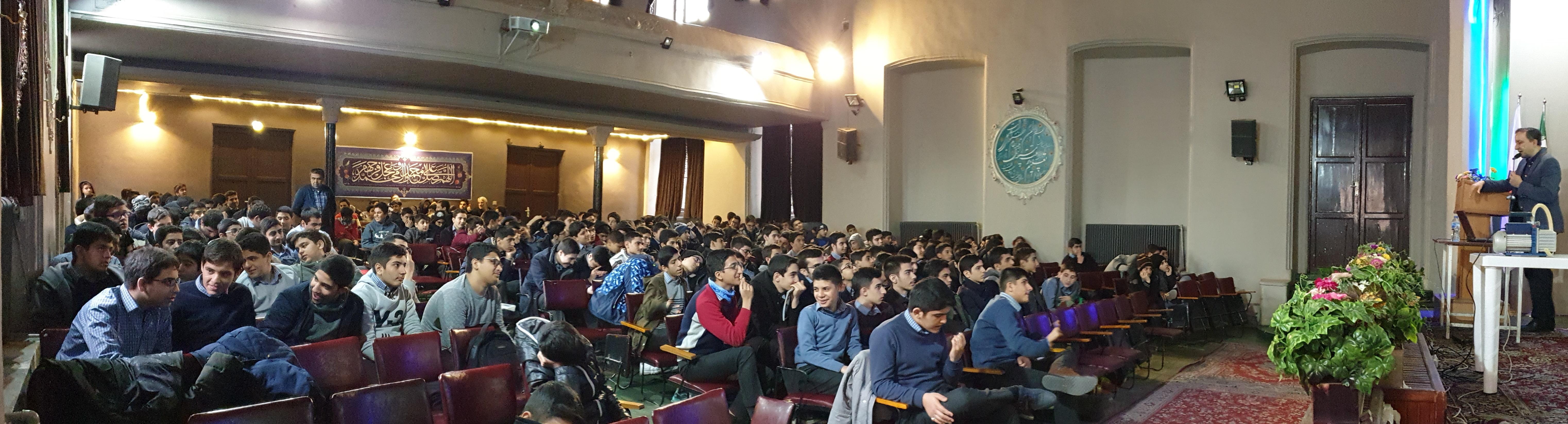 برگزاری سمینار دانش آموزی در دبیرستان البرز تهران
